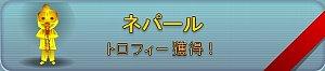 c0224791_1344646.jpg