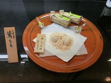 麻布青野総本舗(江戸からの和菓子)_c0187004_16574221.jpg