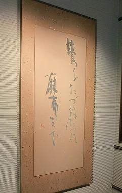 麻布青野総本舗(江戸からの和菓子)_c0187004_16581860.jpg
