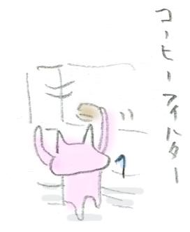 a0079605_617657.jpg