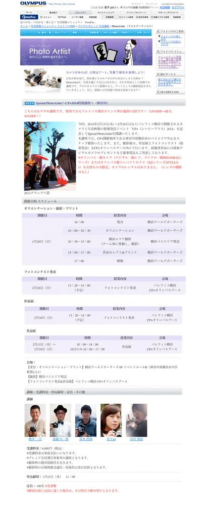 b0120108_0381174.jpg