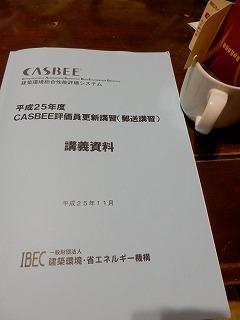 CASBEE戸建_d0013610_96819.jpg