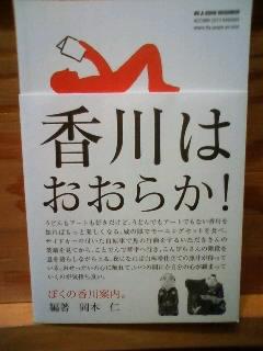 オススメ・ニューリリース新入荷  12/10_b0125413_0334147.jpg