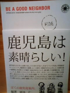 オススメ・ニューリリース新入荷  12/10_b0125413_0342632.jpg