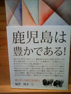 オススメ・ニューリリース新入荷  12/10_b0125413_0374292.jpg
