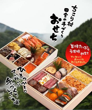 ♪新鮮 ちこり村通信『三億円事件』♪Natural Foods_d0063218_10264264.jpg