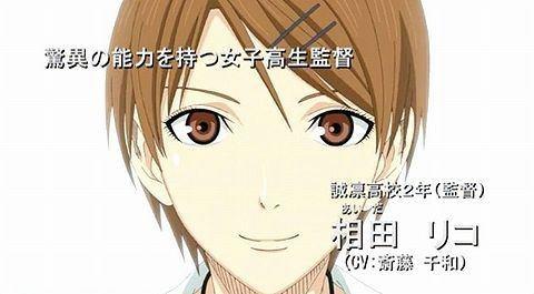 黒バス2期「相田リコの存在理由はどこに?」_e0057018_2113835.jpg