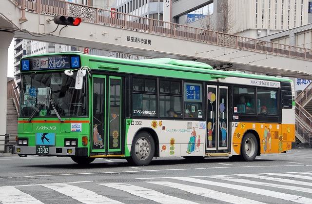 熊本市交通局~ブルーリボン・ノンステップバス  3302_a0164734_17195397.jpg