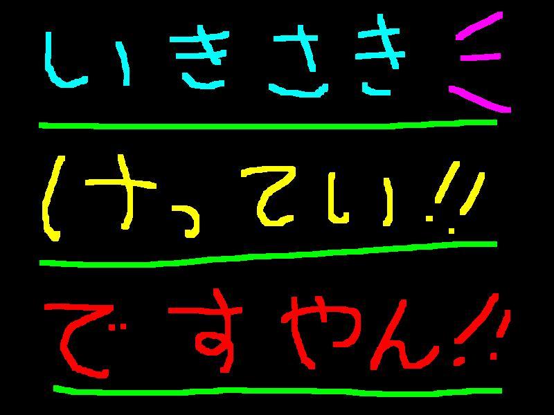 f0056935_19252583.jpg