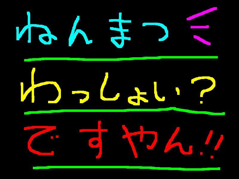 f0056935_20173881.jpg