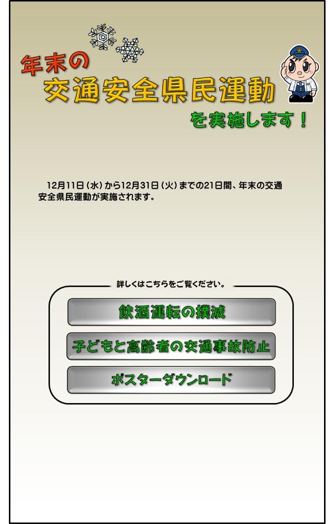 f0056935_20243851.jpg