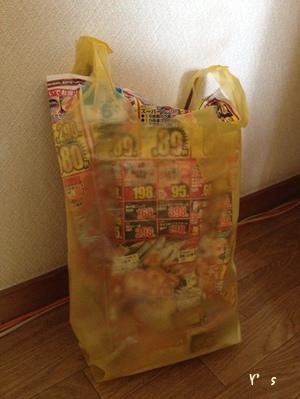 ゴミは護美_c0244650_101213.jpg