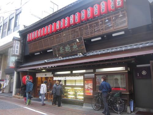 Nagasaki-10._c0153966_9491287.jpg