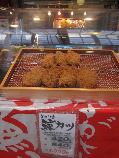 Nagasaki-10._c0153966_9525341.jpg