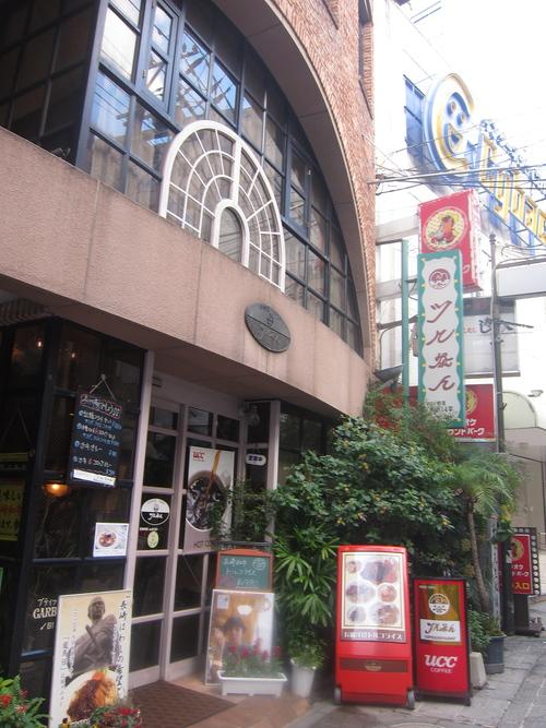 Nagasaki-10._c0153966_9572869.jpg