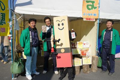 オビダラ館2013 in 日南カツオ・マグロ祭り_f0138874_11465573.jpg