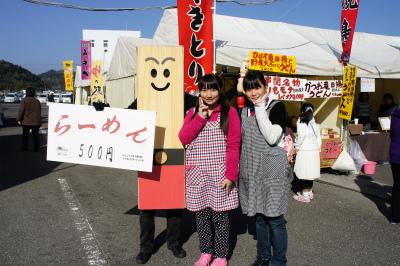 オビダラ館2013 in 日南カツオ・マグロ祭り_f0138874_11473111.jpg