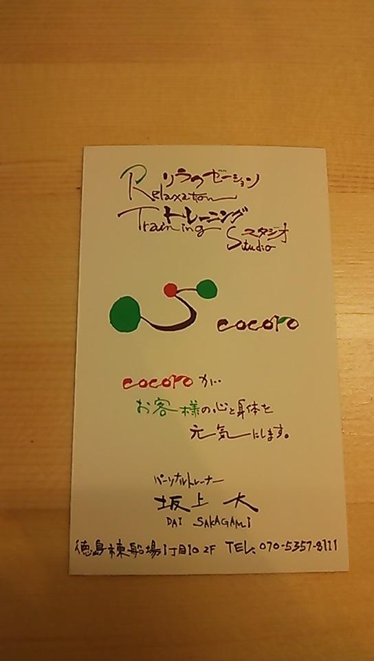 スタジオ cocoro♪*._f0172281_11513182.jpg