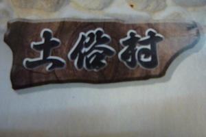 f0021895_20123588.jpg
