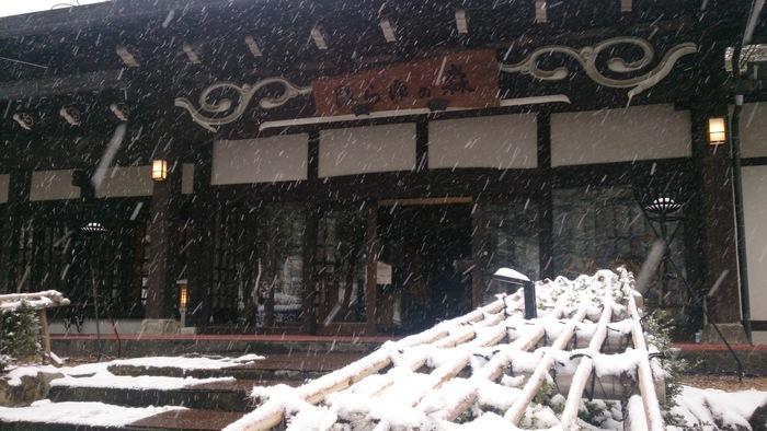初冬の奥飛騨へ_a0049296_18195619.jpg
