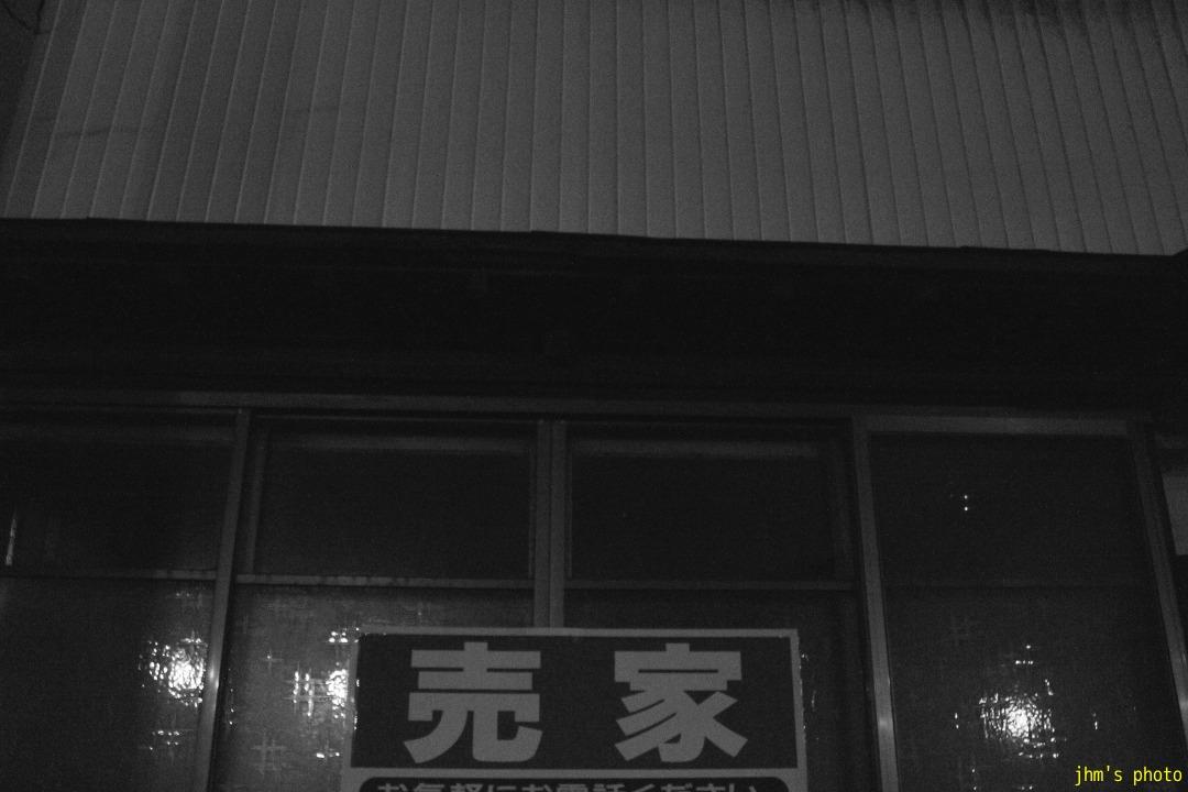 夕日の丘行きバス通りの夜_a0158797_10215536.jpg