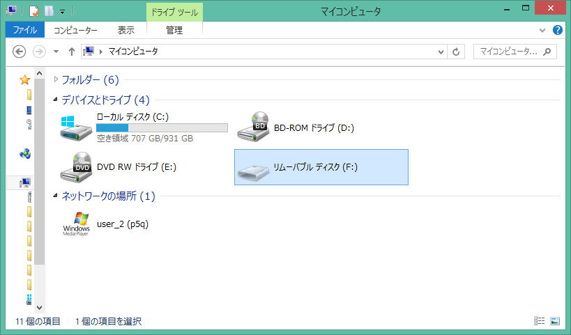 c0034002_1685779.jpg