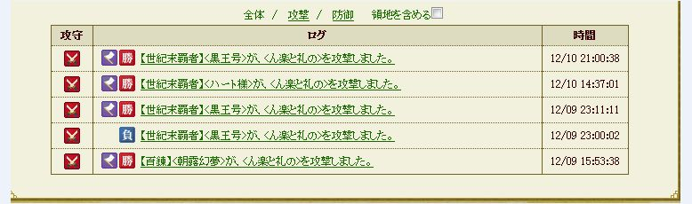 b0300920_22572382.jpg