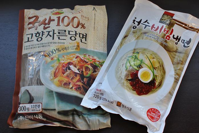 ビビン冷麺とマンドゥー_b0129725_16290904.jpg