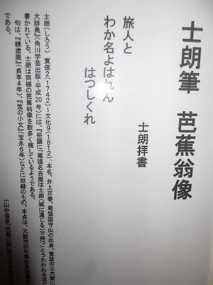 f0289632_21104995.jpg