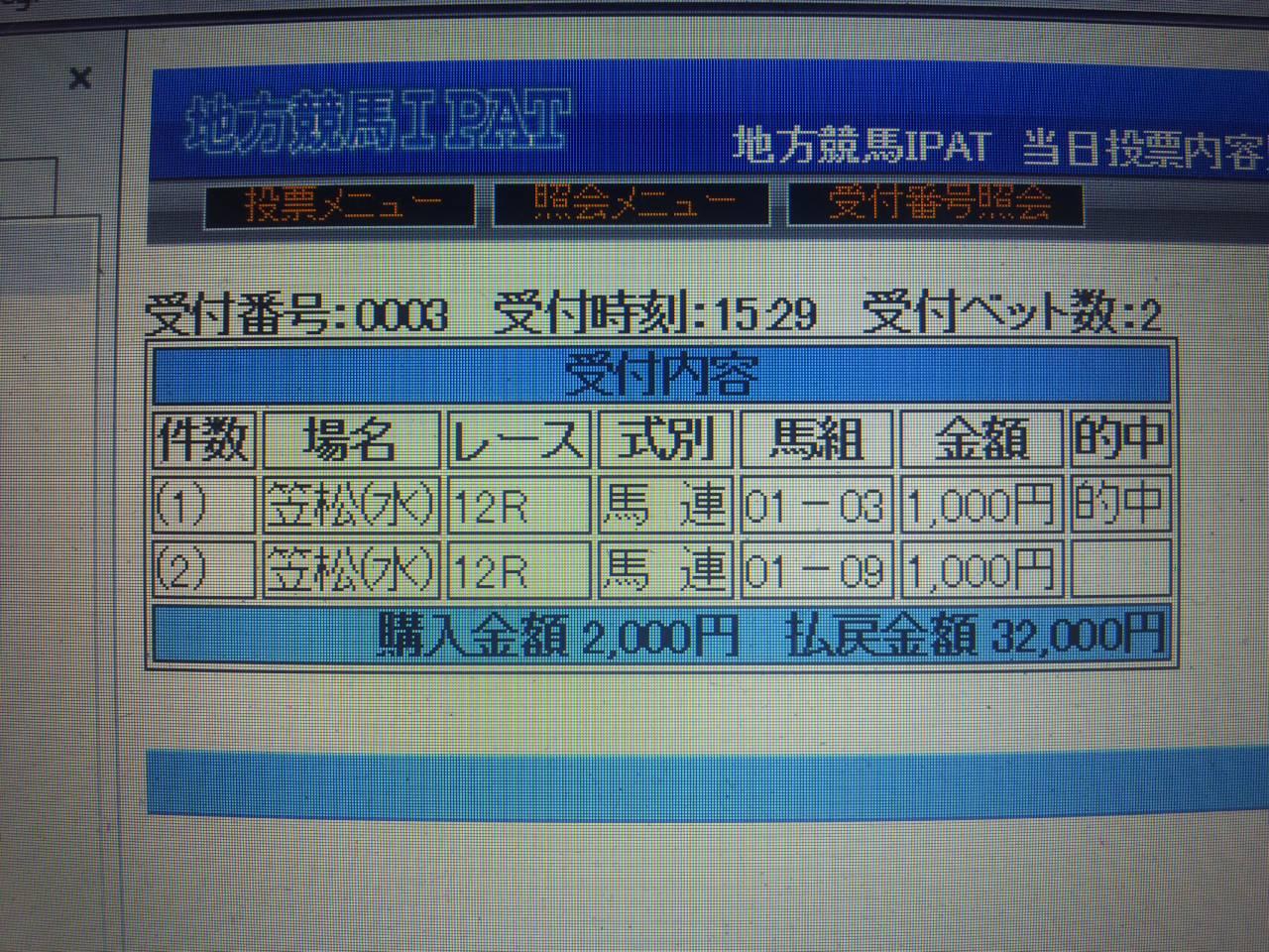 f0253236_16512635.jpg