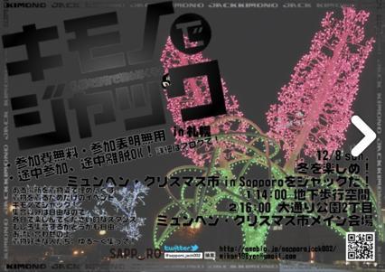 c0234938_15455966.jpg