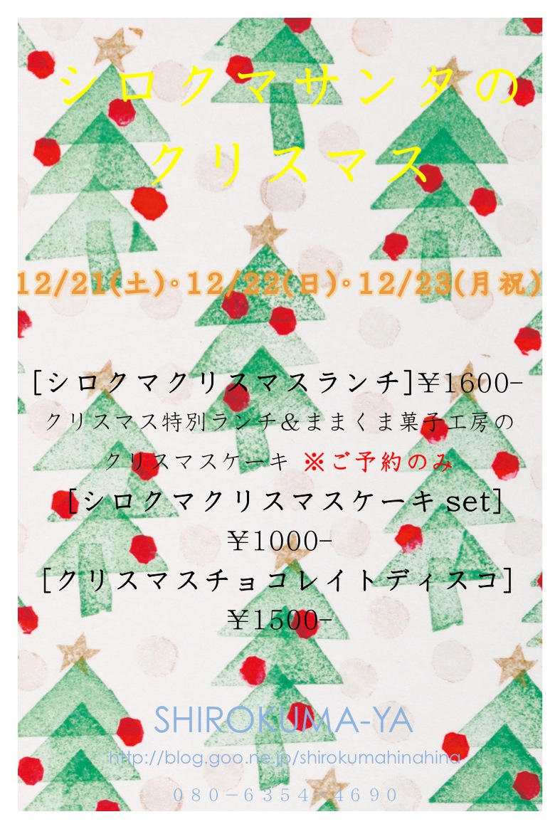 f0180946_9351976.jpg