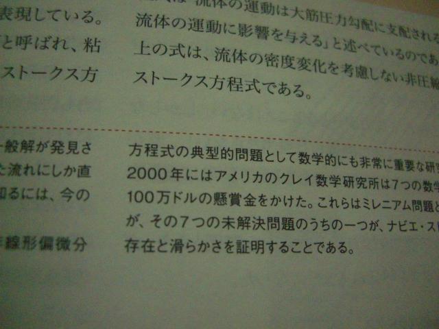 e0099662_2311694.jpg