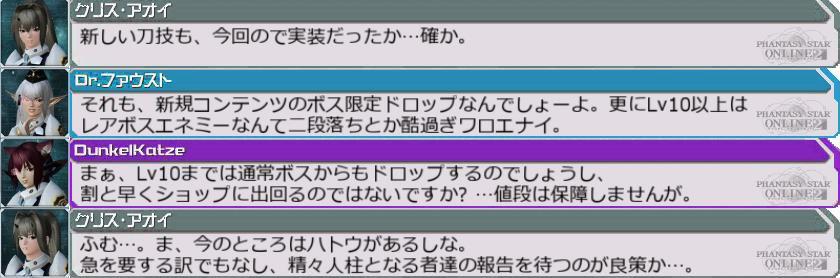 f0203977_20225014.jpg