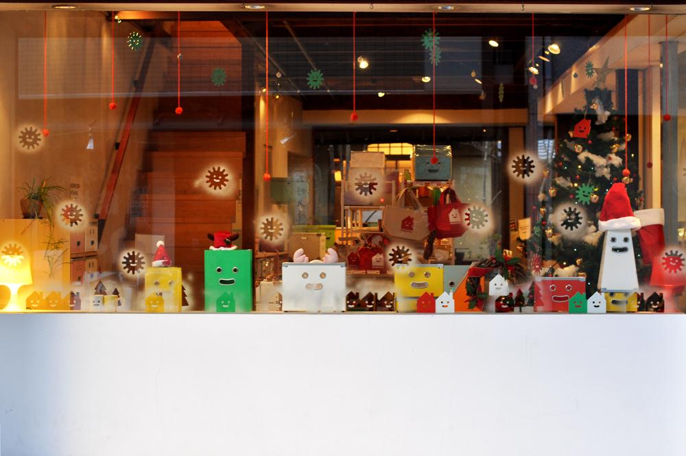 京都本店のクリスマス☆_b0087378_14161645.jpg