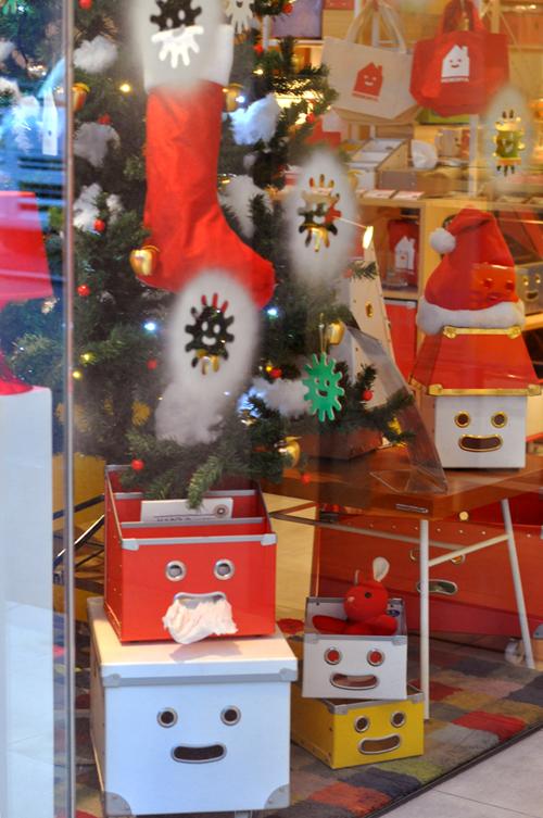 京都本店のクリスマス☆_b0087378_142297.jpg
