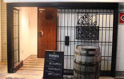 いい人と、いい酒で、いい夜ができあがる。「Bar Octave」_d0250986_1561244.jpg
