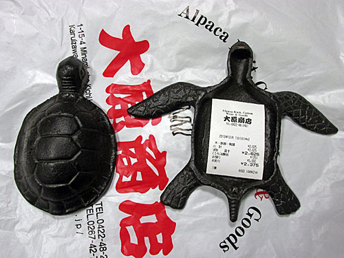海亀Box_a0188487_8525451.jpg