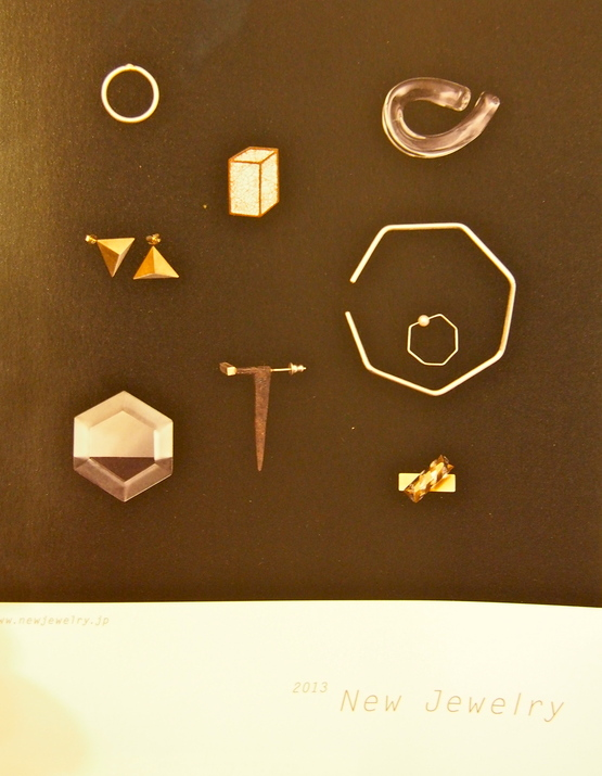 2013 New Jewelry_a0225587_95364.jpg