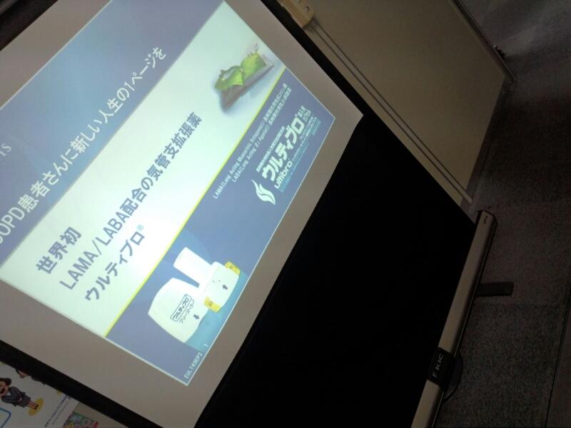 ウルディプロ勉強会 開催。_d0092901_21121216.jpg