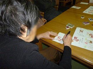 年賀状作り<アクティブライフ中町倶楽部・デイサービス>_c0107602_11294375.jpg