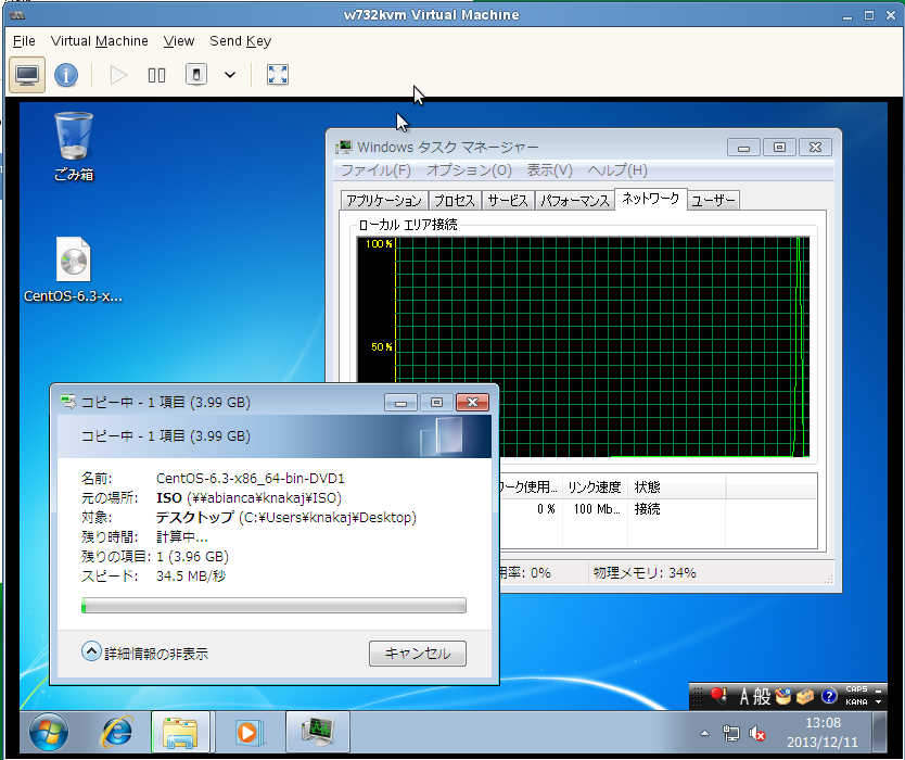 SUSE Linux 11 sp3 で KVM を使ってみた_a0056607_1051841.jpg