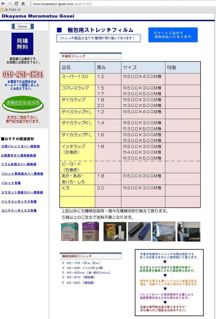 f0224009_9155453.jpg