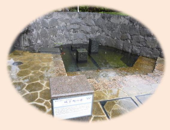 城下町の水♪_b0228113_09535590.png