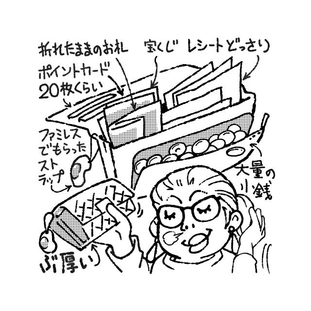 b0038225_00395292.jpg