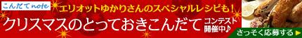 お菓子のおうち_d0104926_2372161.jpg