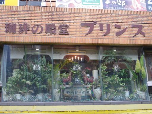 町田駅周辺を散歩_c0217931_10543223.jpg