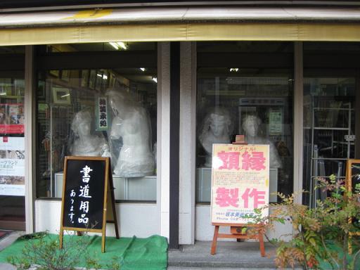町田駅周辺を散歩_c0217931_10543662.jpg