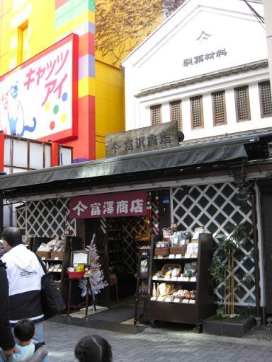 町田駅周辺を散歩_c0217931_10551486.jpg