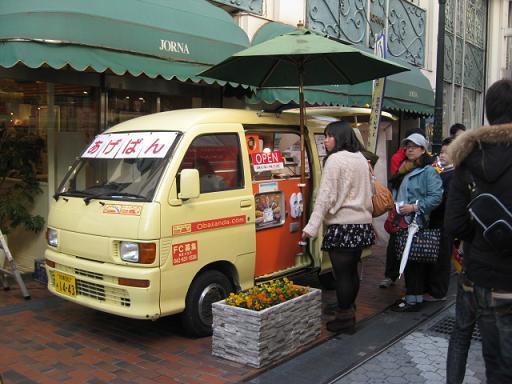 町田駅周辺を散歩_c0217931_1055373.jpg
